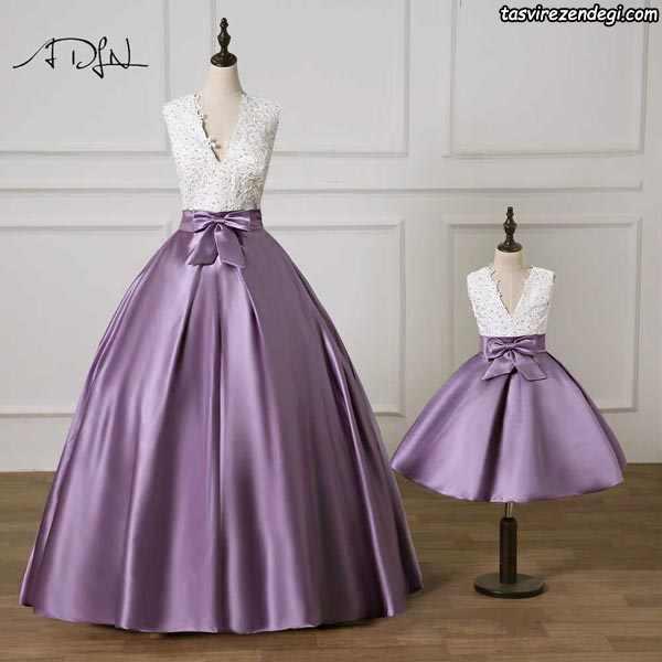 لباس پرنسسی ست مادر دختر مجلسی