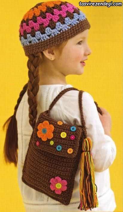 مدل کیف دخترانه بافتنی قهوه ای
