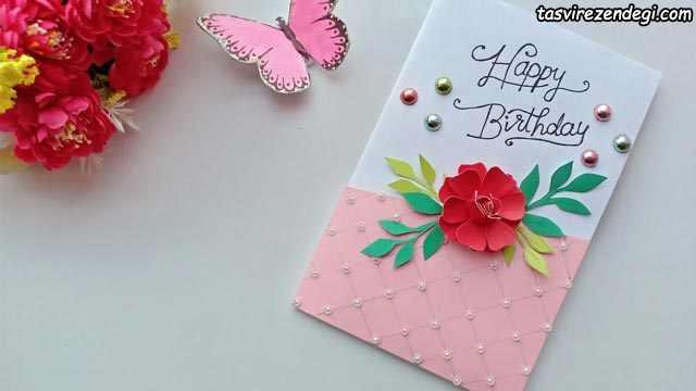 ساخت کارت تبریک