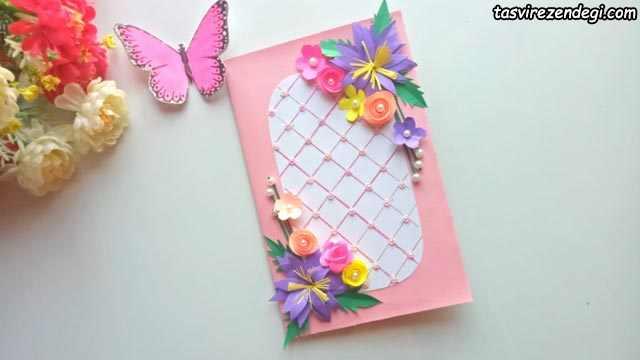 ساخت کارت تبریک روز معلم تولد