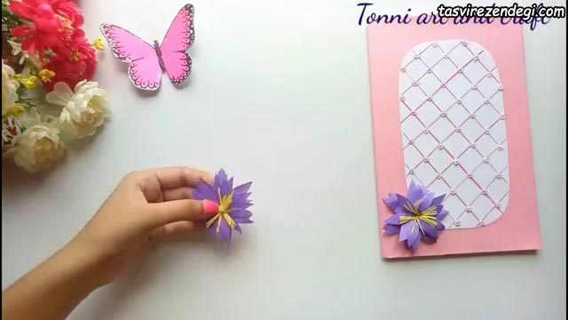 آموزش ساخت کارت تبریک روز معلم