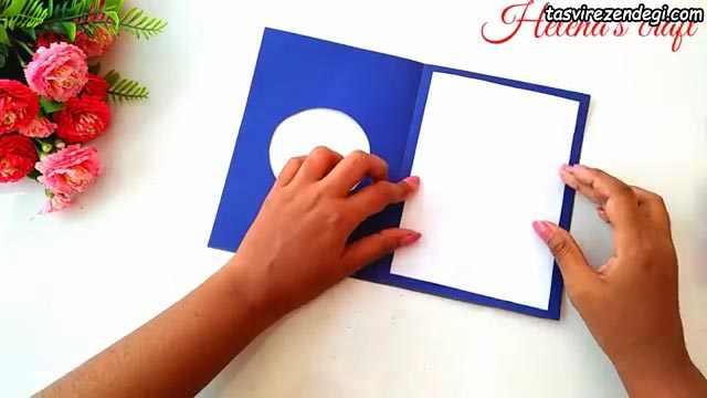 آموزش ساخت کارت تبریک