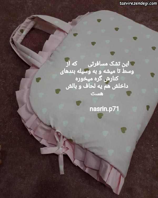 آموزش دوخت تشک مسافرتی نوزاد