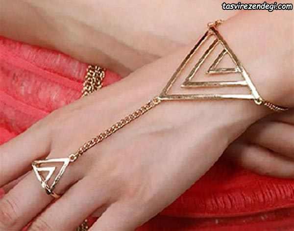 مدل دستبند انگشتری تمیمه مثلثی