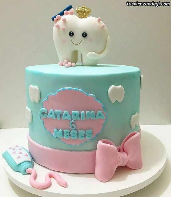 کیک جشن دندونی دخترانه پسرانه