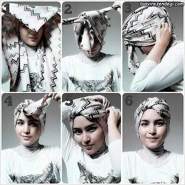 آموزش تصویری بستن توربان با روسری