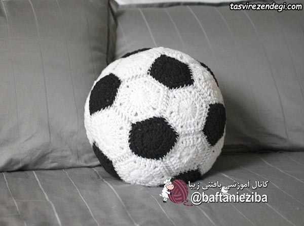 آموزش بافت توپ فوتبال آپارتمانی