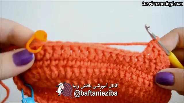 آموزش بافت پاپوش زمستانی قلاب بافی