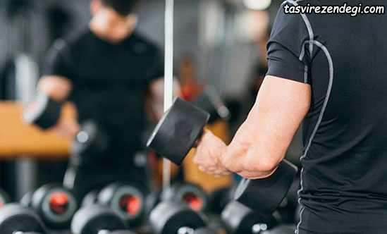 تمرین کردن با وزنه باعث افزایش سطح تستوسترون بدن می شود