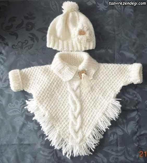 مدل شنل بافتنی بچه گانه میل بافی سفید آستین دار با کلاه