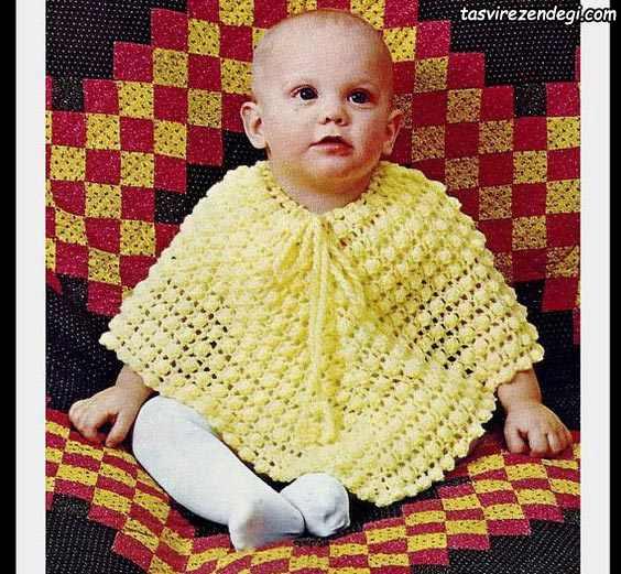 مدل شنل بافتنی بچه گانه قلاب بافی