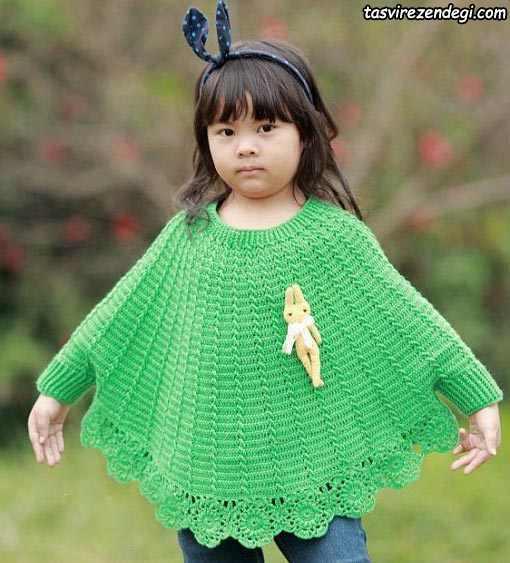 مدل شنل بافتنی بچه گانه دخترانه سبز