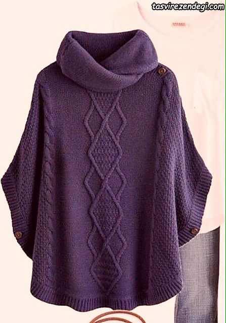 مدل شنل میل بافی زنانه پانچو دستباف بنفش