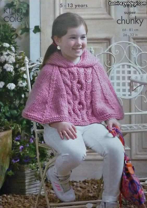 مدل شنل بافتنی دخترانه صورتی
