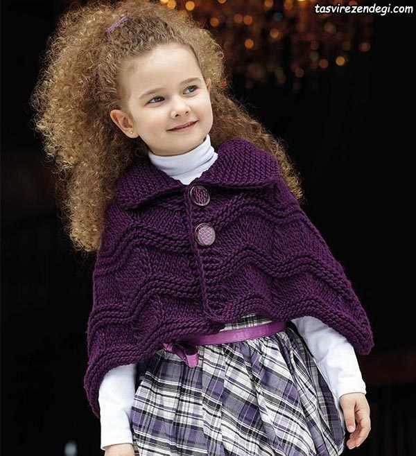 مدل شنل بافتنی دخترانه بنفش