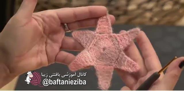 آموزش بافت اشارپ ستاره ای قلاب بافی