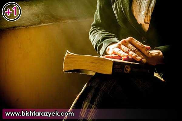 کتاب خواندن چه فوایدی ای دارد