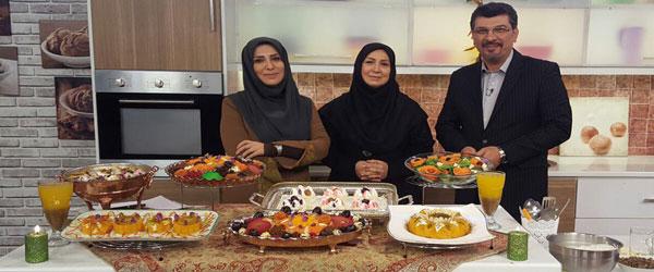 مدرس آشپزی خانم حسینی