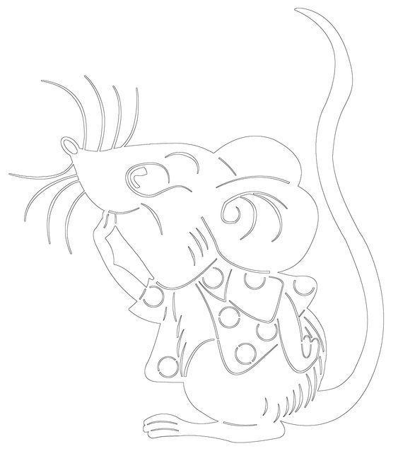 طرح خام موش