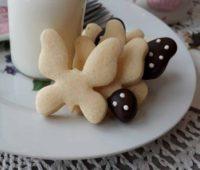 شیرینی یاقوتی