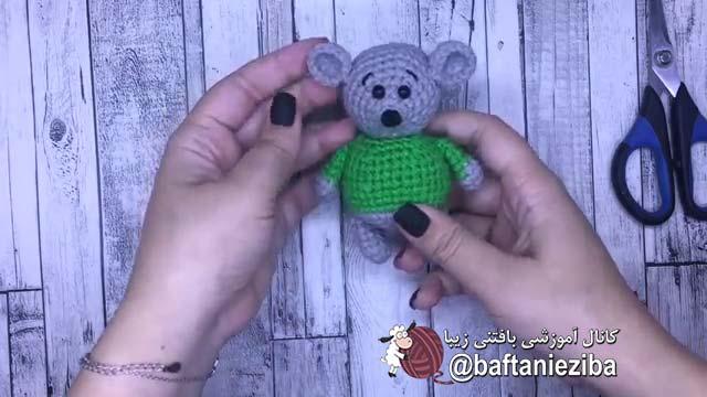 آموزش بافت عروسک موش بافتنی قلاب بافی