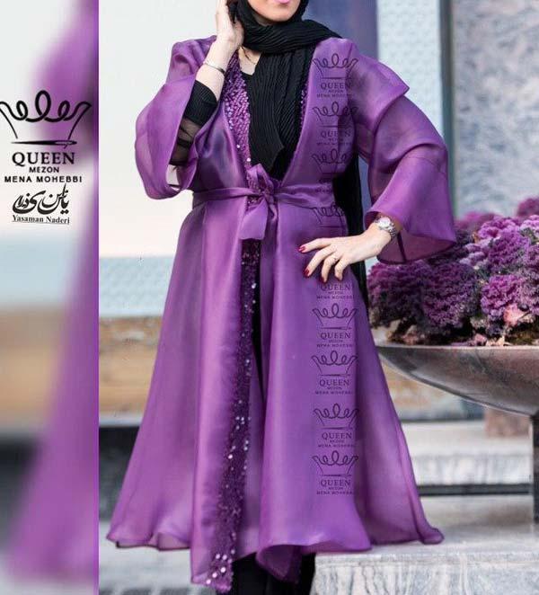 مدل مانتو مجلسی عید بنفش