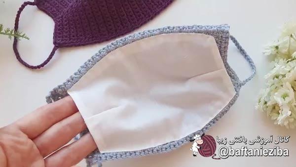 ماسک آستر دار دو لایه قلاب بافی