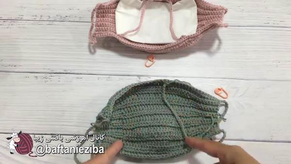 بند نگهدارنده دستمال