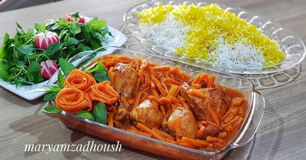 خورش هویج و آلوی مجلسی با مرغ