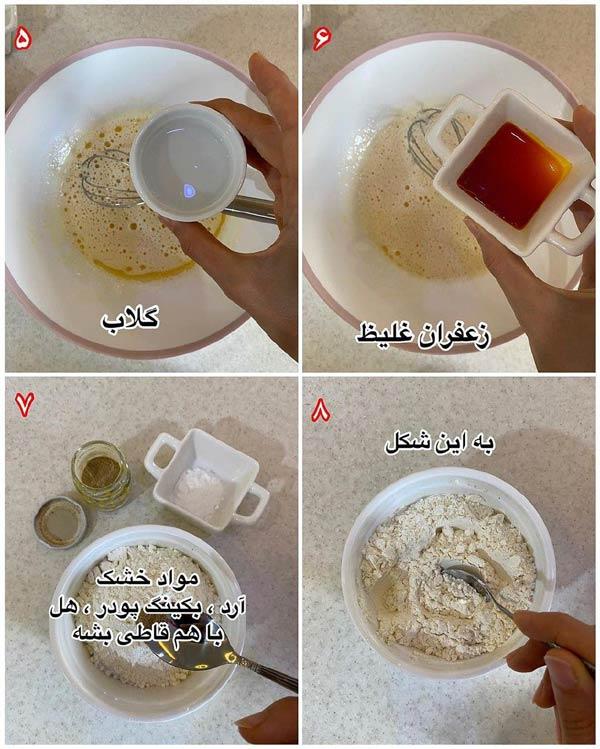 آموزش پخت کیک