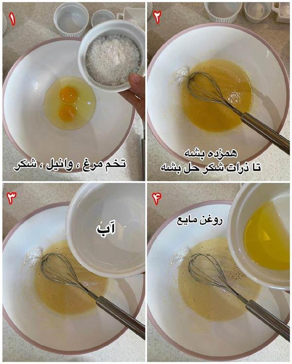 روش پخت کیک شربتی