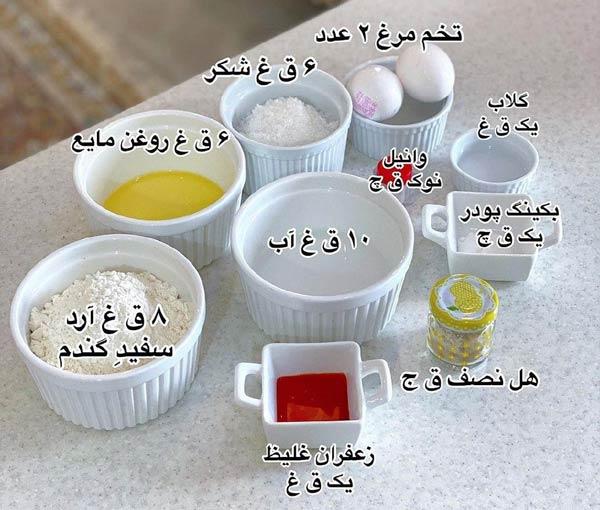 مواد کیک