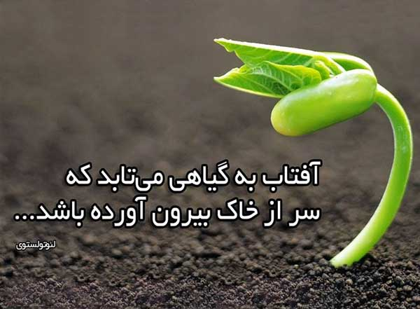 عکس نوشته با معنا