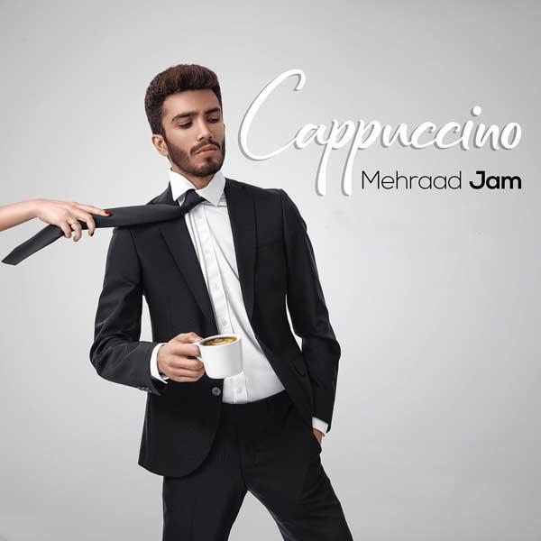 متن ترانه کاپوچینو مهراد جم