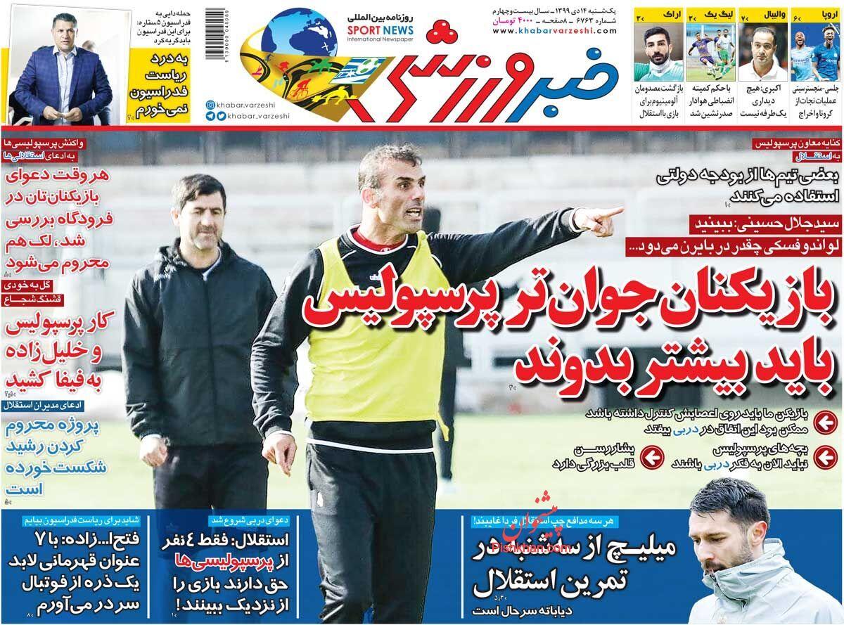 عناوین اخبار روزنامه خبر ورزشی