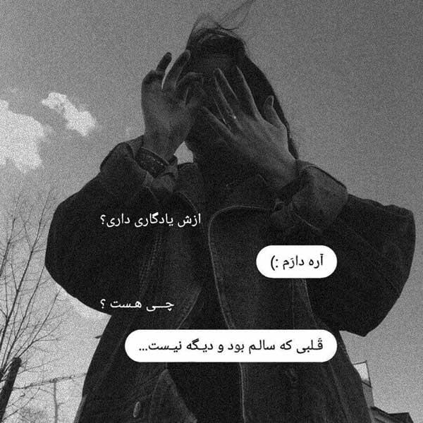 عکس نوشته سیاه سفید