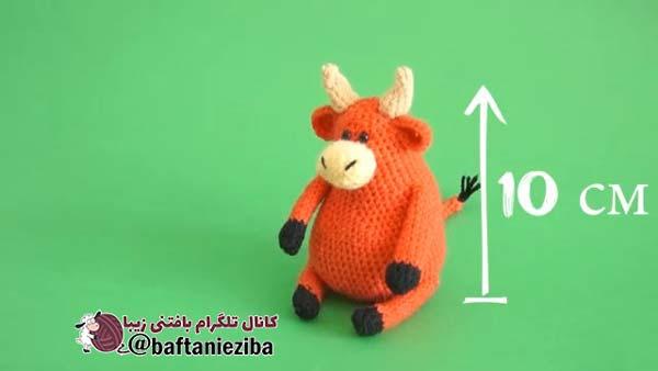 عروسک گاو 10 سانتی