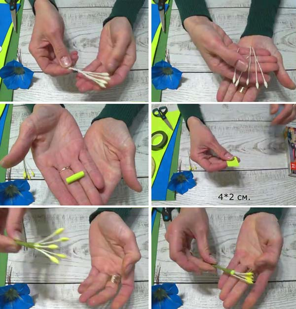 درست کردن پرچم گل نیلوفر