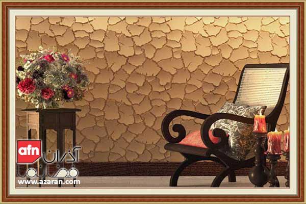 دیوارپوش پی وی سی